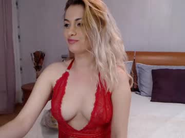 [24-03-20] just4katie record premium show video from Chaturbate