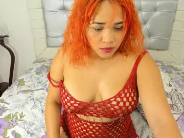 [02-11-20] morgana_sexy_ chaturbate private