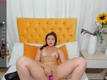 [03-05-21] sexxy_lady_ record cam video from Chaturbate