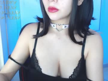 [18-10-21] elainepaige record private show