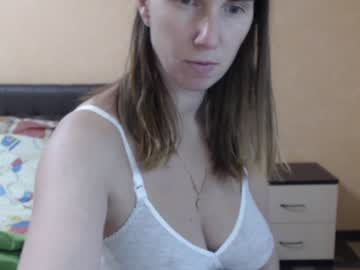 [23-12-20] sexualangel record private from Chaturbate