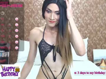 [11-04-20] kimberly_hotxxx private show from Chaturbate