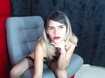 [29-06-20] lorennakoob record private sex show