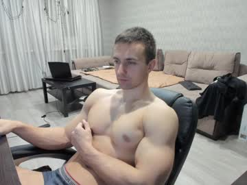 [01-01-21] prince_d1ck public show from Chaturbate.com
