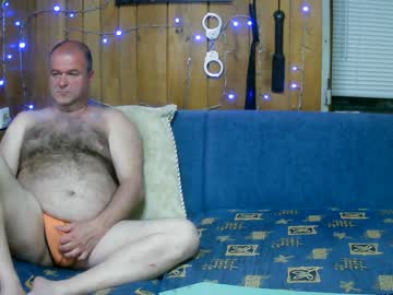 [07-05-20] geror128 record cam show from Chaturbate.com
