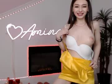 [20-04-21] aminawong show with cum