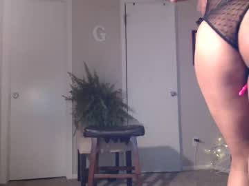 [11-01-20] somuchbliss record private XXX show from Chaturbate.com