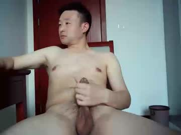 [19-03-20] ncboylee record video with toys from Chaturbate.com