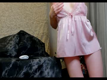 [16-01-20] giveme__yourlove record video with toys from Chaturbate.com