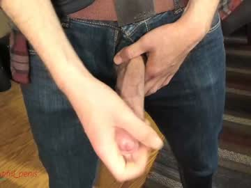 [05-07-20] beautiful_penis record private show from Chaturbate