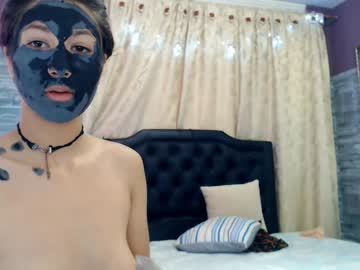 [13-04-20] lily_maty video with dildo