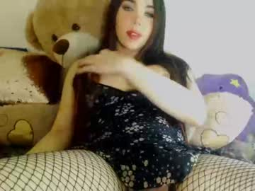 [26-03-20] wondervalentina record private XXX show from Chaturbate