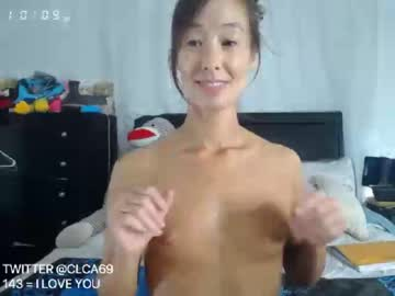 [17-03-20] christy_love record public webcam from Chaturbate.com