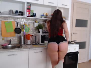 [23-02-20] emily_magical private show video from Chaturbate.com