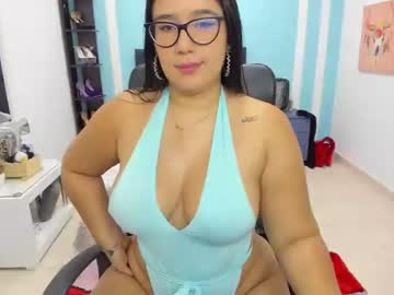 [13-02-20] kimerasoul record blowjob video from Chaturbate.com