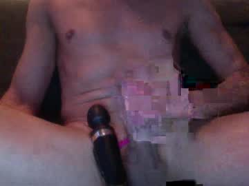 [16-04-20] 666eric_cumshow video with dildo