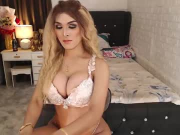 [20-07-21] freakymariaxxxx record private from Chaturbate