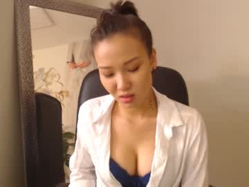 [17-05-20] amelisyon record private show from Chaturbate.com