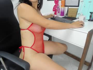 [12-09-20] aria_05 record private show video from Chaturbate.com