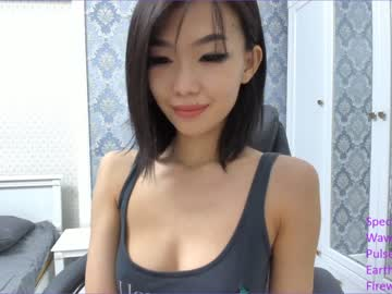 [16-04-20] lindamei record private webcam from Chaturbate