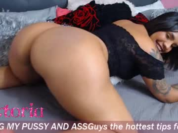 [03-03-20] victoriajorsh blowjob show from Chaturbate