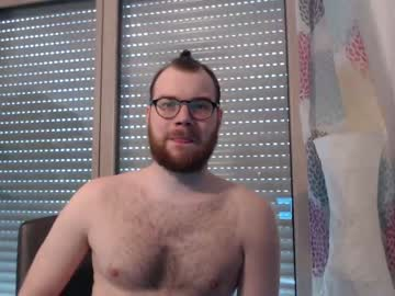 [07-07-20] kev39in record video with dildo from Chaturbate.com