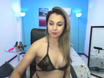 [08-02-20] sarhamccormick private show from Chaturbate