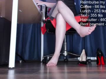 [26-07-21] mistress_adelee record premium show video from Chaturbate.com