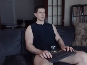 [25-05-20] xavier_sunrise record show with toys from Chaturbate