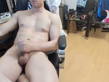 [01-02-20] dirtyyydream record public show video from Chaturbate.com