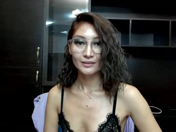 [02-02-20] emi_miss_lady record cam show from Chaturbate