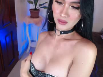 [06-01-20] godisawomanxx record private show from Chaturbate