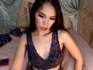 [02-02-20] ursexyasianjuicycum blowjob show from Chaturbate