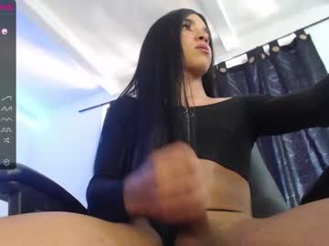 [31-07-21] lamxxx_hot record public show from Chaturbate.com