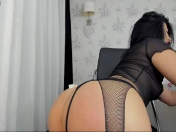 [03-10-20] cum4myass record public show video from Chaturbate