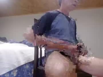 [27-02-21] tholemews chaturbate show with toys