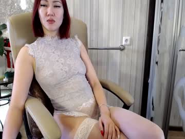 [27-12-20] _fire_birt_ record private show from Chaturbate