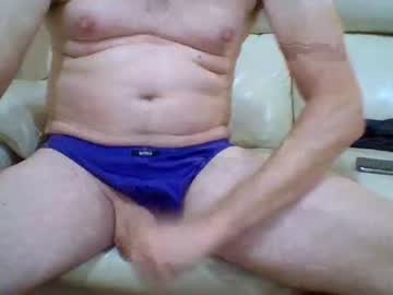 [13-03-20] nyuu3 chaturbate show with toys