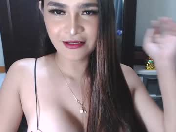 [25-12-20] gorgeouslutsx record public webcam