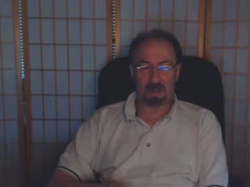[14-07-20] lustinbever private from Chaturbate.com