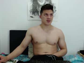 [12-03-21] geremyscut7862 private show from Chaturbate.com
