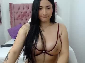 [28-08-20] meganstonne_ private sex video from Chaturbate
