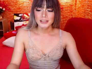 [22-04-20] empressofsaint record public webcam from Chaturbate