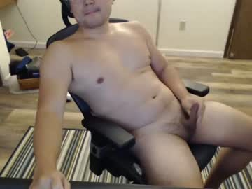 [19-09-20] hornycubasian record private XXX video from Chaturbate