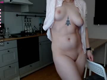 [03-03-21] oh_daisy record private show video from Chaturbate