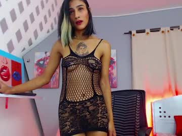 [12-09-21] mei_sumise record cam video from Chaturbate