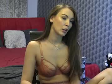 [23-05-20] lindacain private show