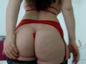 [29-12-20] luckyanabella video with dildo from Chaturbate.com