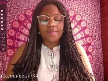 [12-01-21] noa7794 record video with dildo from Chaturbate