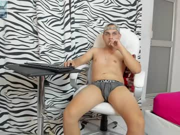 [17-12-20] xxxpornboys public webcam